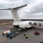 Авиакомпания «Авиакон-Цитотранс» — российская чартерная грузовая авиакомпания
